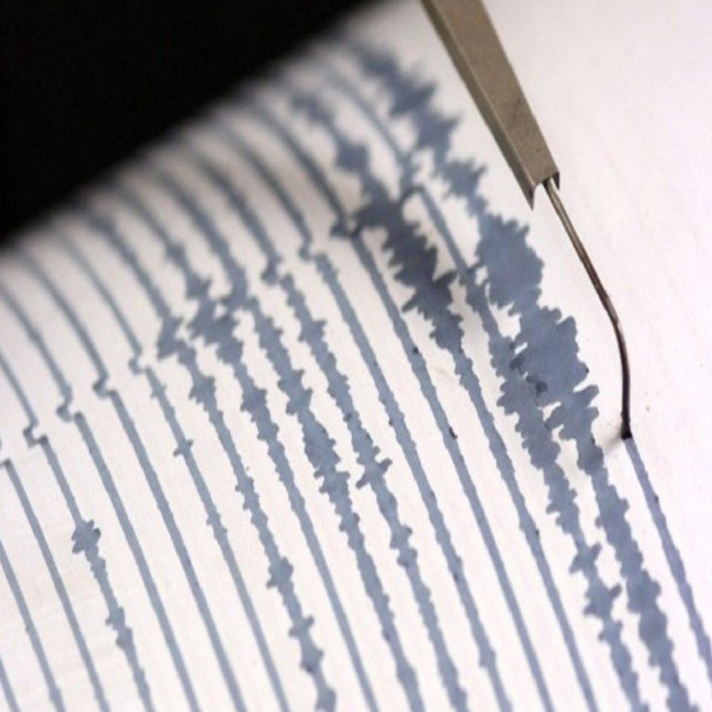 Sismo de magnitud 3.5 se registró en el estado Zulia