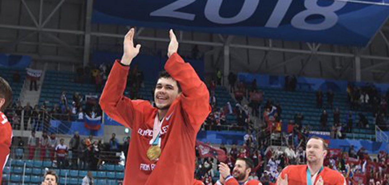 El Comité Olímpico Internacional le quitó la suspensión al deporte de Rusia