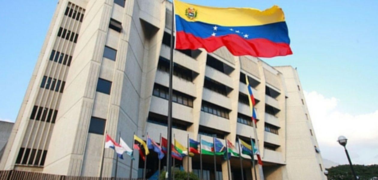 Sala Constitucional declara nulidad de reforma de Ley del TSJ