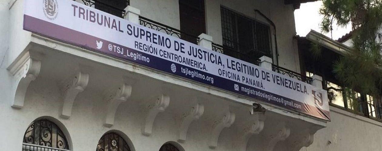 Fue inaugurada la sede oficial del TSJ en el exilio en Ciudad de Panamá