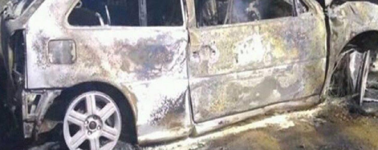 Uno de los tres venezolanos muertos en accidente  en Chile era de Puerto Ordaz