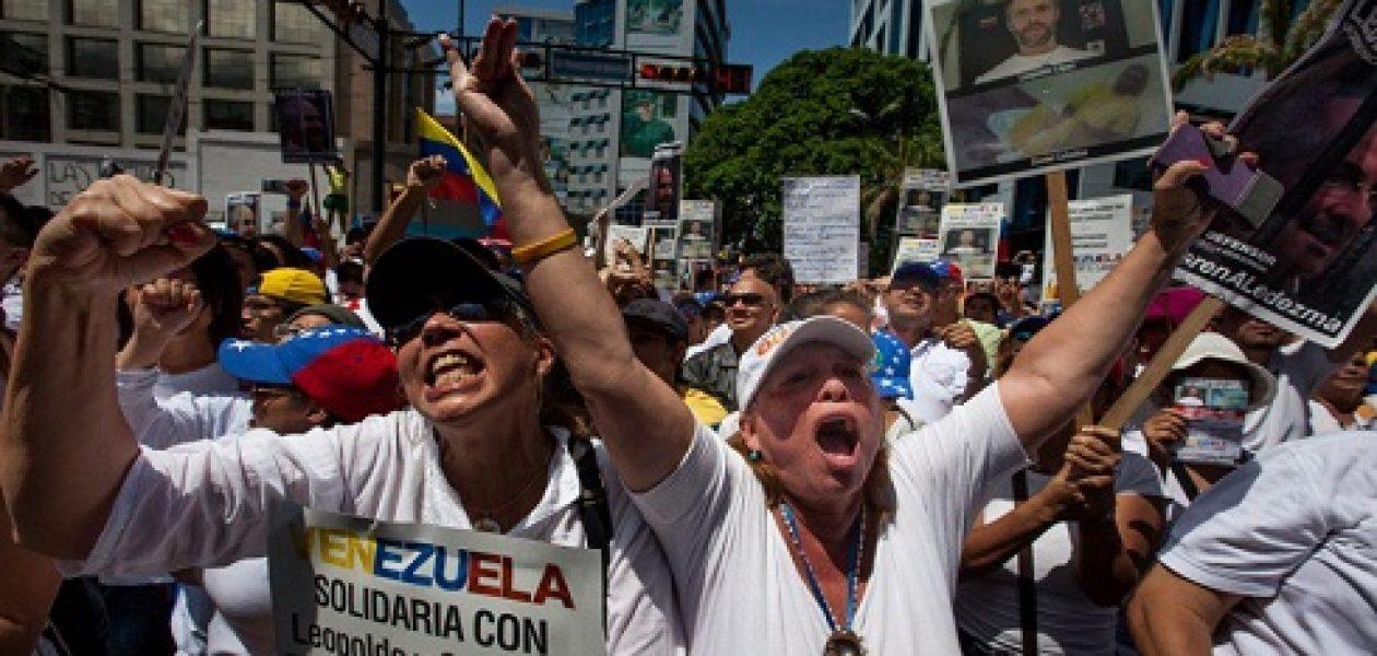 Alcaldía de Madrid pide liberación de Leopoldo López y presos políticos