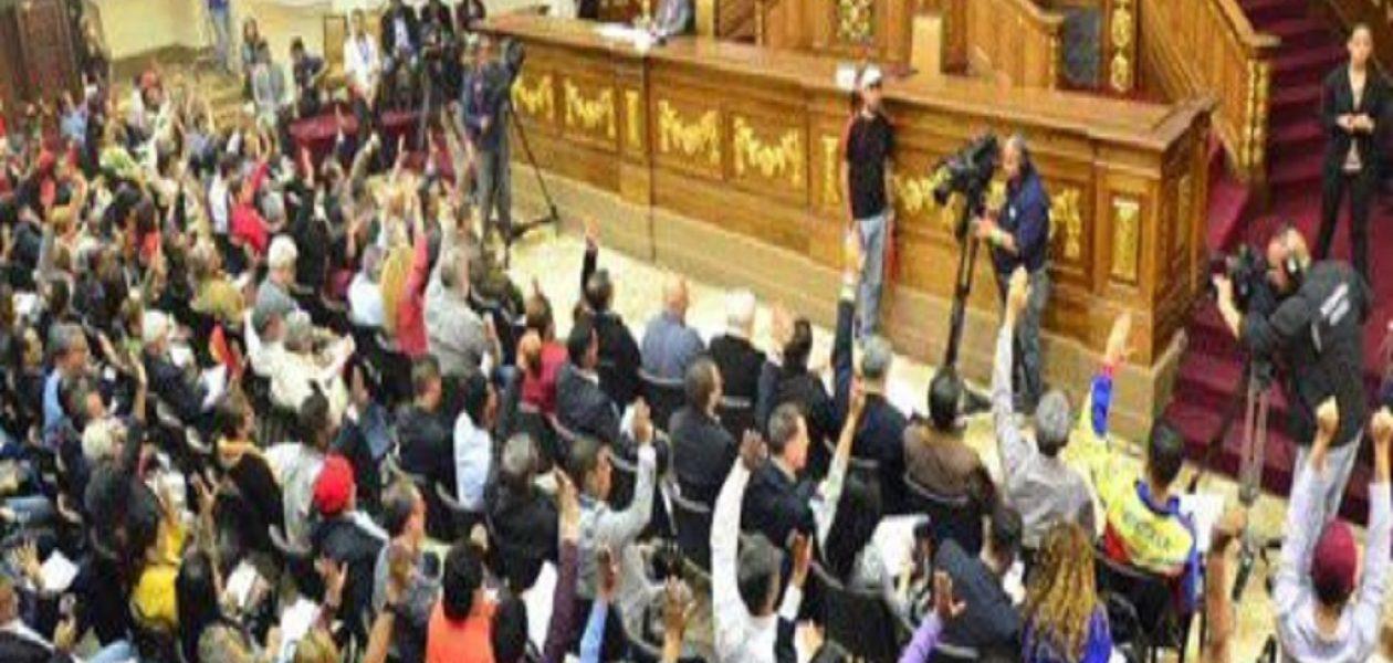 ANC pide investigar a quienes propiciaron decreto contra el Petro