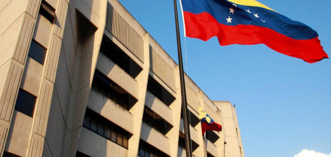TSJ convoca reunión para tratar antejuicio de mérito a Luisa Ortega Díaz