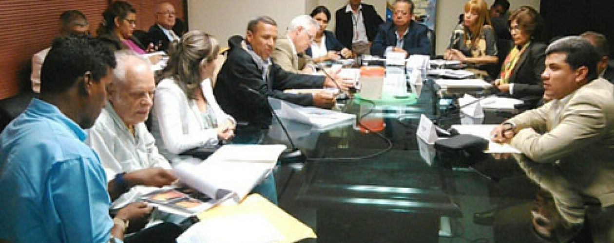 Asamblea Nacional meterá la lupa en el Henri Pittier