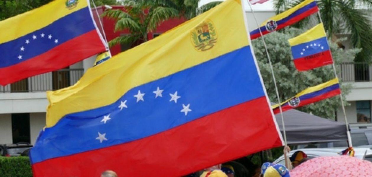Por pedir asilo político en Estados Unidos venezolanos podrían ser deportados