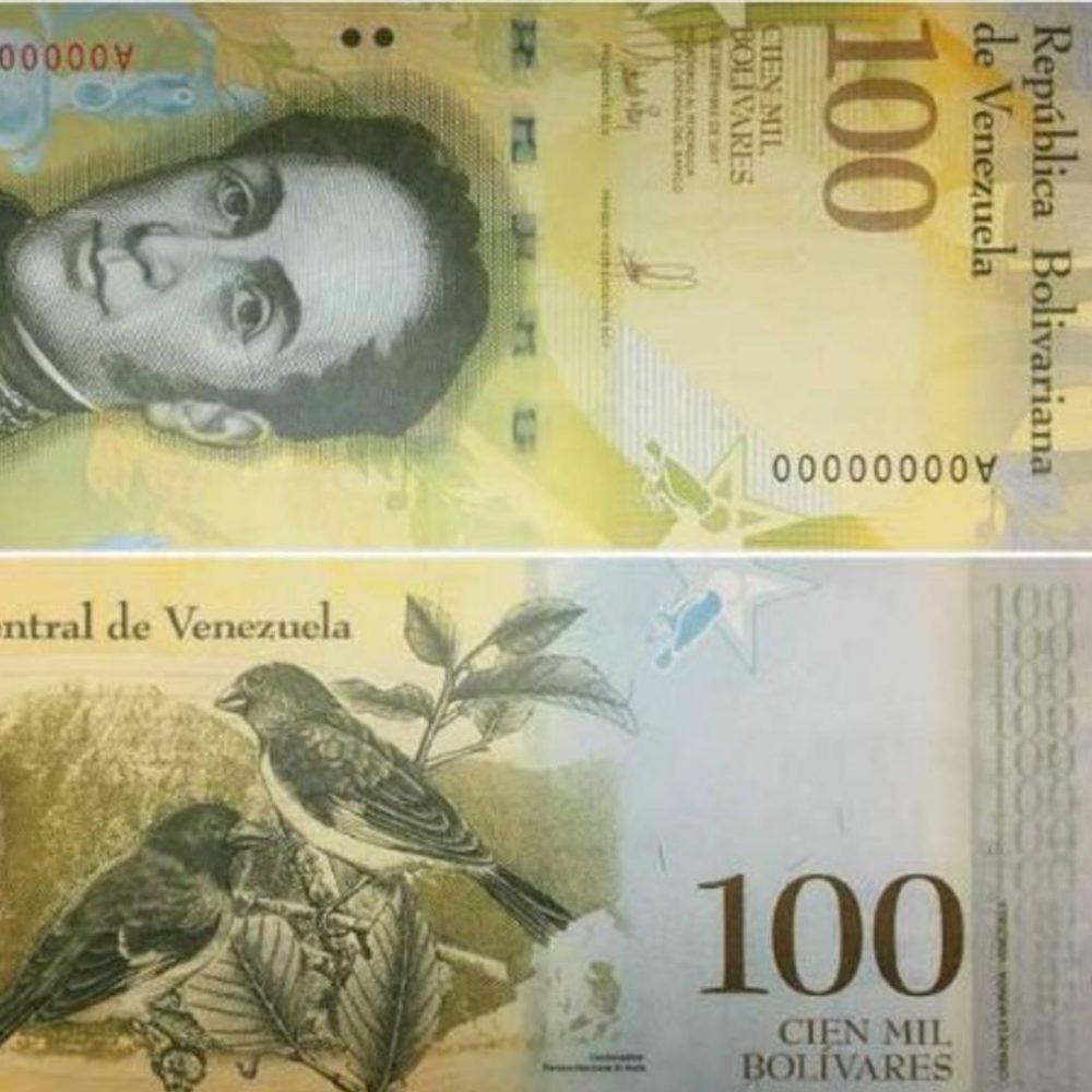 Un nuevo billete de 100 mil bolívares entrará en vigencia este 14 de marzo