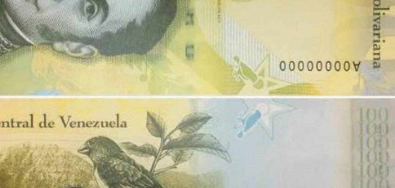 Billete de cien mil bolívares entrará en vigencia esta semana según Maduro