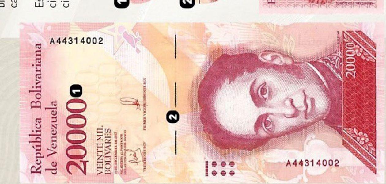 Dos nuevas características fueron incorporadas al billete de Bs 20.000