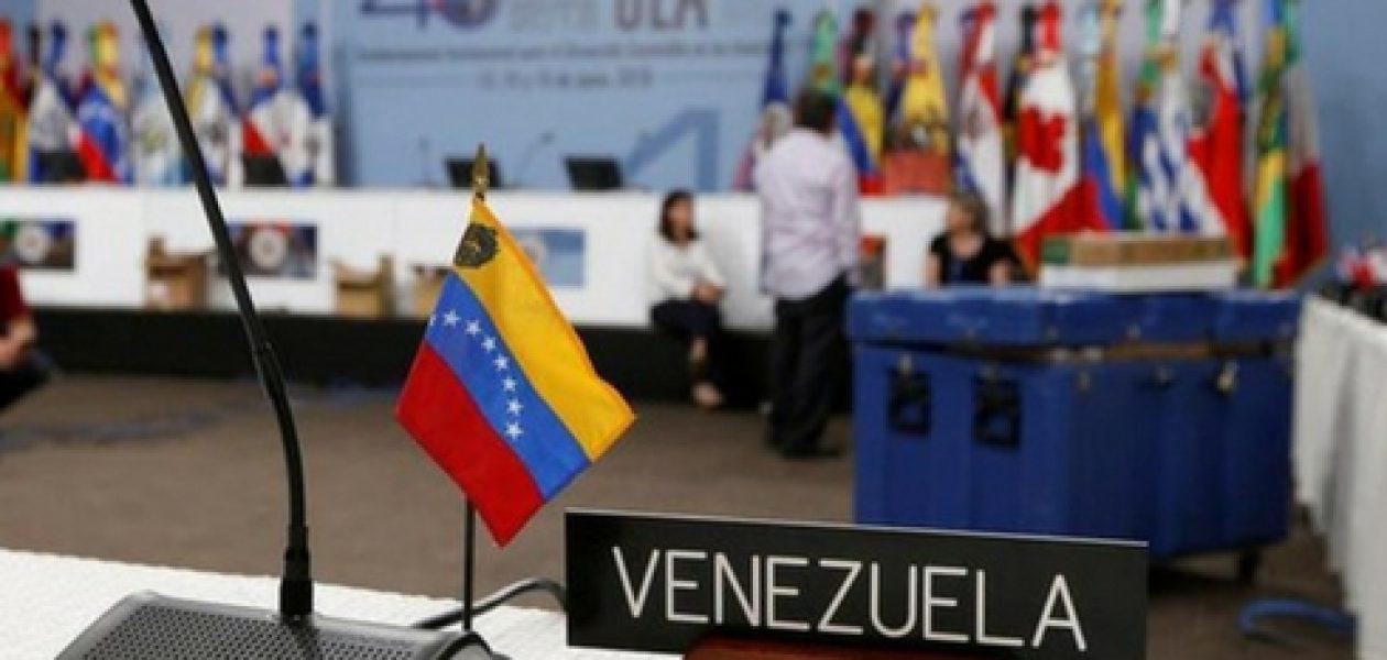 Estas son las consecuencias de retirarse de la OEA