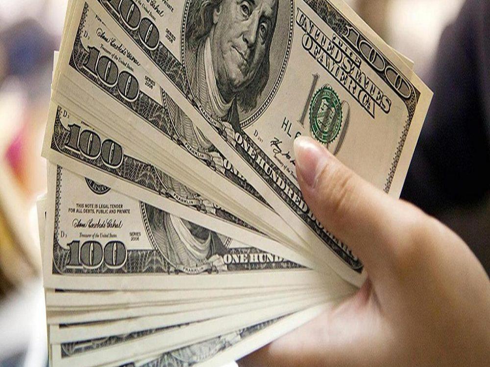 Segunda subasta del Dicom fue pospuesta por caída del Banco de Venezuela