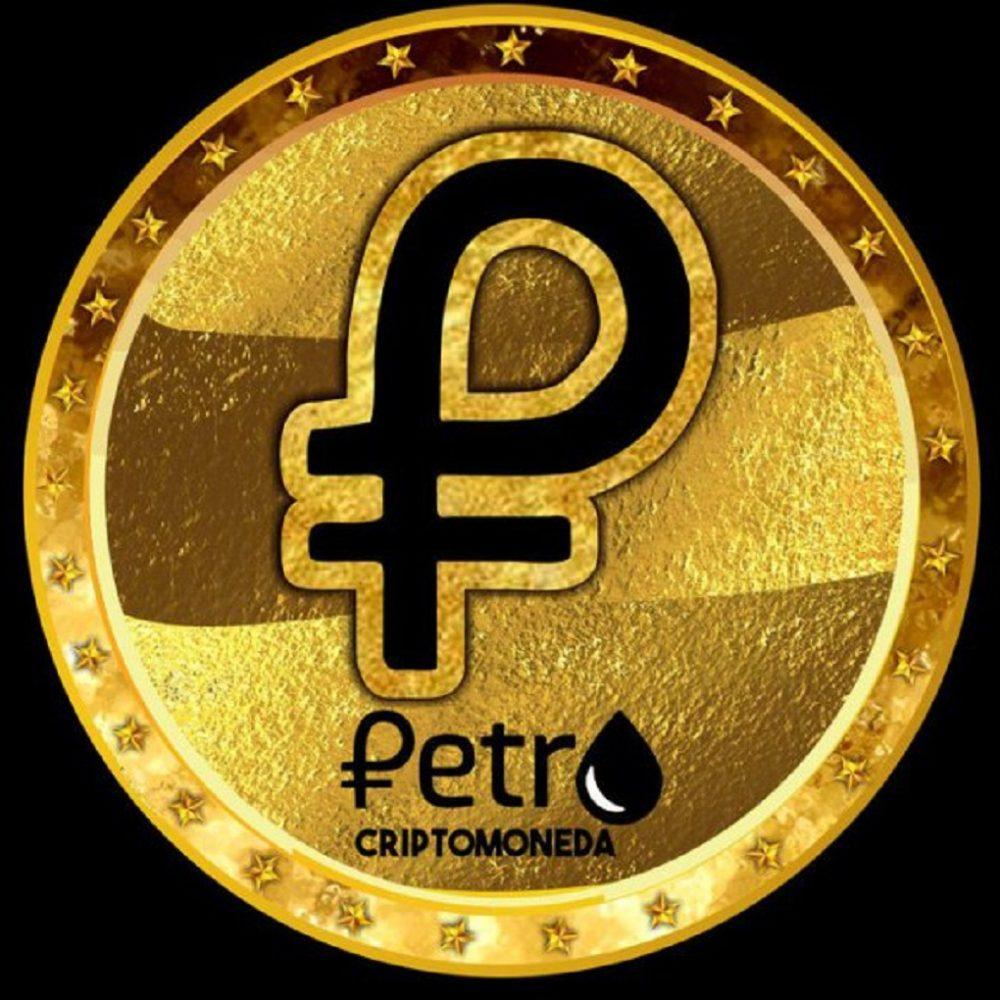 Cámara de Comercio considera que el Petro favorecería al estado Bolívar