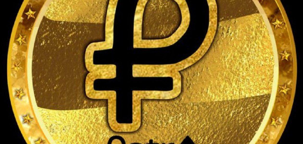 El Petro también será subastado a través del Dicom