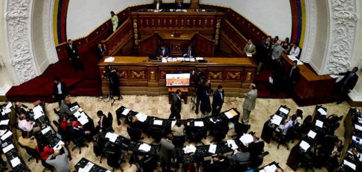 ¿Quién será el nuevo presidente de la Asamblea Nacional?