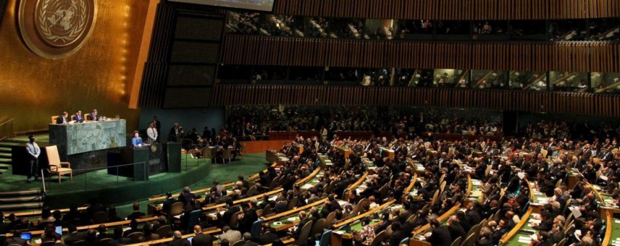 ONU confía en que gobierno y oposición venezolana logren acuerdo político