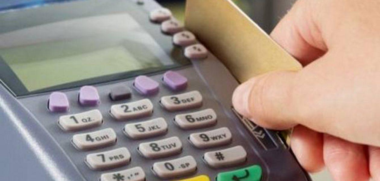 Autorizan rebaja del IVA a pagos electrónicos