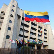 TSJ: Privan de libertad a grupo directivo de Banesco