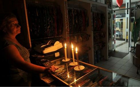 Nuevo cronograma de cortes de luz en aragua sigue el martirio for Cronograma de racionamiento de luz en aragua