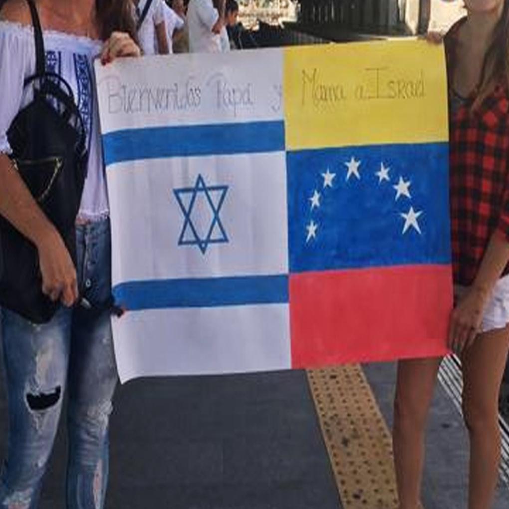 Venezolanos en el exterior ven a Israel entre sus opciones